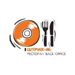 Штрих-М: «Ресторан Back Office v 4.0
