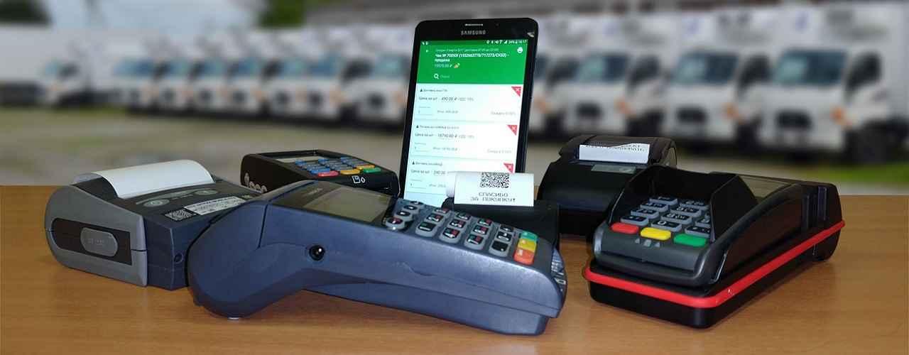 263bec0a59373 Онлайн кассы нового образца для магазинов в соответствии с 54-ФЗ ...